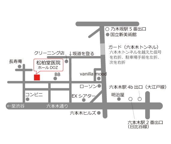 六本木 ヒルズ 最寄り 駅